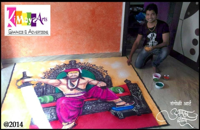 portrait rangoli design